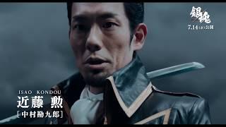 『銀魂』キャラクター映像| https://youtu.be/G-N0fMkmmeY 脚本/監督:...