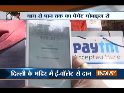 Digital India: Chaiwalas to Temples Using e-wallets after Demonetisation
