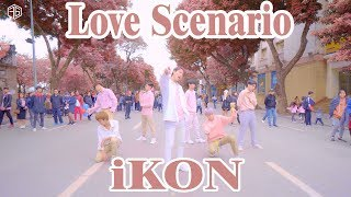 Download [ KPOP IN PUBLIC CHALLENGE ] iKON (아이콘) – LOVE SCENARIO (사랑을 했다) Dance Cover @ FGDance from Vietnam Mp3