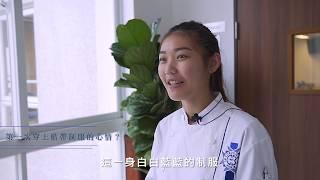 【藍帶高雄】20190320藍帶學員畢業囉! 9個月學習廚藝的酸甜苦辣分享!