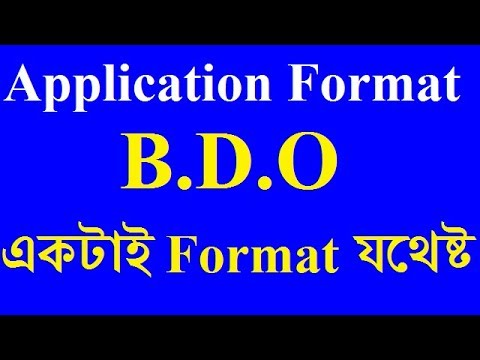 Application Format to the BDO all in one in english bangla tutorial