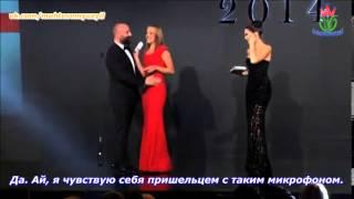 Халит Эргенч и Мерьем Узерли на церемонии вручения премии ''Человек года'' GQ 2014