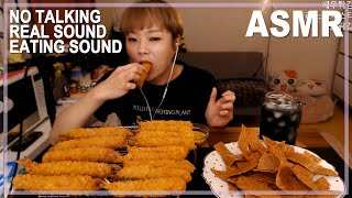 새우튀김,쥐포튀김 잇힝사운드! Eating sound, Real sound, ASMR, 이팅사운드/170815)