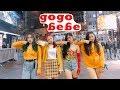 1theK Dance Cover Contest MAMAMOO마마무 - GOGOBEBE고고베베 | YES