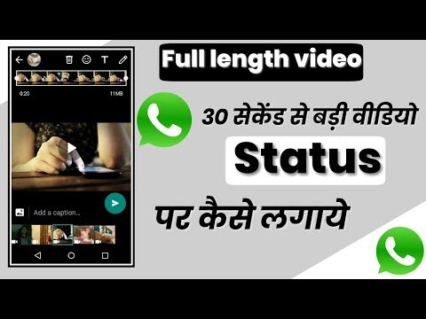 Remove 30 sec Whatsapp Status Time limit | Tech Tips in