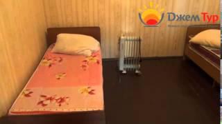 видео Отдых на базе отдыха «Мия» на курорте Гудаута (Абхазия), официальный сайт туристической компании.