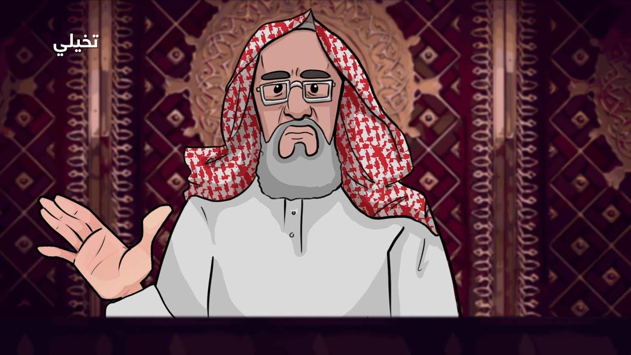 فيديو تخيلي.. ماذا يمكن أن تكون الرسالة الأخيرة لتنظيم القاعدة؟  - نشر قبل 1 ساعة