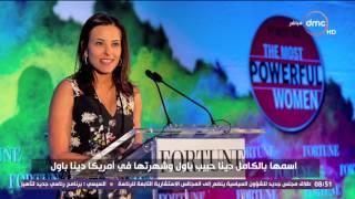 شاهد- دينا حبيب..مصرية عينت بالحكومة الأمريكية مرتين