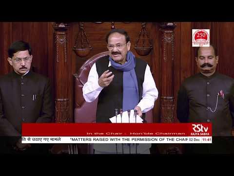 Rajya Sabha Chairman M Venkaiah Naidu condemns Hyderabad veterinarian rape & murder case
