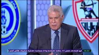المقصورة - كوميديا محمد بركات وحسن شحاتة في اول لقاء لهم بعد تعليق المعلم على الفرصة الشهيرة