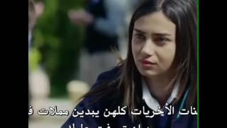 الازهار الحزينه الجزء الثاني مشهد مضحك لميرال و حبيبها من الحلقه 83 Youtube