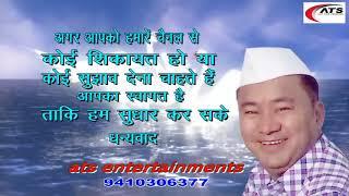 New Garhwali Song 2018 #Jawani Ki Bahar #जवानी की बहार #New Kumaoni Song #Hema Goswami #Pahadi Song