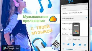В Архангельске прошла игра для людей с ограниченными возможностями