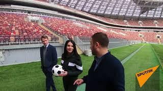 Олег Кононов на стадионе