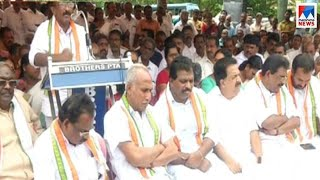 Sabarimala - congress protest