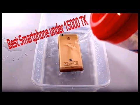 Best Smartphone Under 15000 TK in Bangladesh 2017।Top 6