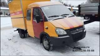 ГАЗ 33023 Фургон Мастерская(, 2014-02-13T13:40:20.000Z)