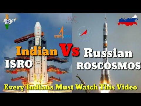 ® ✅ भारतीय  ISRO बनाम रूस का ROSCOSMOS   Indian ISRO vs Russian ROSCOSMOS   In Hindi (2018)