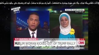 """المجلس الإسلامي بأميركا يطالب ترامب بالاعتذار عن طرد """"المحتجة الصامتة"""" من تجمعه الانتخابي"""