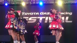 2017年12月10日に富士スピードウェイで行われたTOYOTA GAZOO Racing FES...