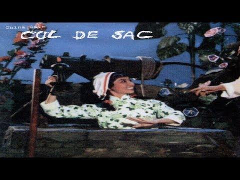 Cul de Sac - China Gate [Full Album]