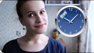 Как назвать время на немецком
