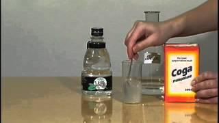 Гашение соды уксусом