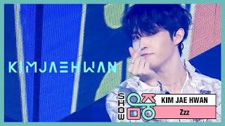 [쇼! 음악중심] 김재환 -지지지 (KIM JAE HWAN -Zzz), MBC 210102 방송