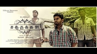 Gambar cover Chathrukkal - Official Trailer | SJ Jeeran, Linga, Subashini | Gokul  [HD]