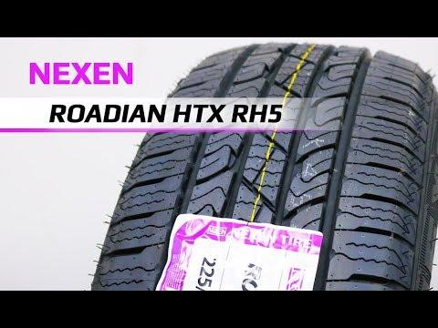 NEXEN ROADIAN HTX RH5 /// обзор