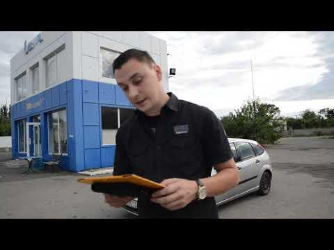 Как самостоятельно купить автомобиль в Польше и пригнать в Украину