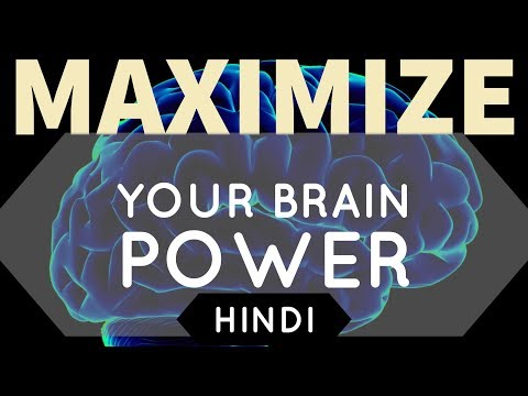 (in Hindi) Memorize Anything - Improve Your Brain Power