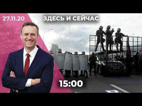 Навальный в Европарламенте.