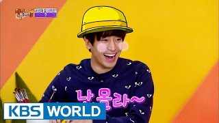 How good is Eric at giving out questions? [Happy Together / 2017.01.19]