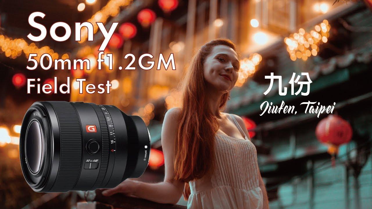 Sony GM 50mm f1.2 Portrait Photography Behind the Scenes | Jiufen | 九份 |Night Portrait