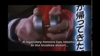 Sukeban Deka The Movie (1987) Trailer