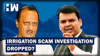 Investigation On Ajit Pawar Irrigation Scam Closed | HW News English