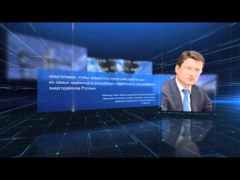 Фильм о компании ФСК ЕЭС