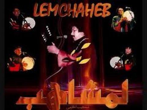 music lemchaheb gratuit