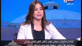 فيديو| برلماني: الحكومة لا تهتم بالزراعة ومشاكل الفلاحين