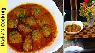 Mutton Kofta Recipe | How To Make Mutton Kofta Curry | Hadia