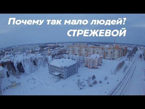 Полет квадрокоптера над городом Стрежевой. Зима.