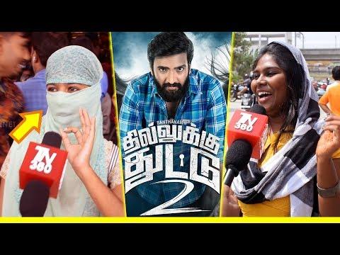 Dhilluku Dhuddu 2 Public Review | Santhanam | படம் எப்படி இருக்கு ? ?