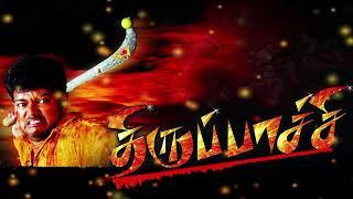 Thirupachi Vijay BGM Ringtone | Guhan FB