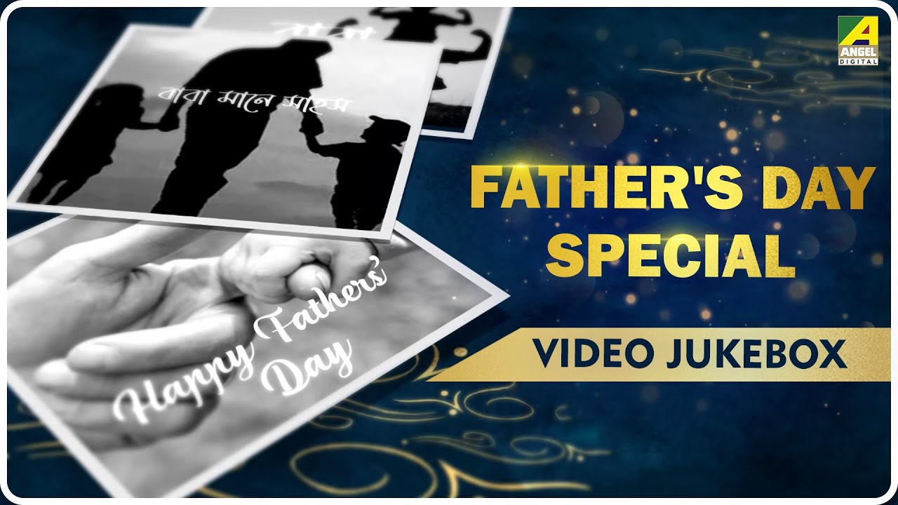Father's Day Special Songs   Tui Je Amar Sonamoni   Bengali Movie Song Jukebox