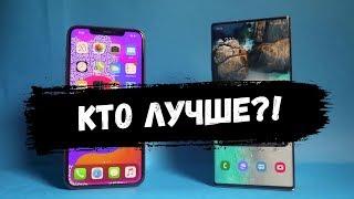 Какой Смартфон Самый Лучший в 2020  Galaxy Note 10+ Или iPhone 11 Pro Max?!