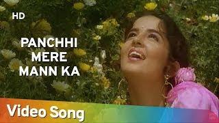 Panchhi Mere Mann Ka (HD) | Inteha Pyar Ki (1992) | Rukhsar | Sadhana Sargam Hits