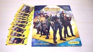 Мстители: Война бесконечности. Собираем коллекцию наклеек, часть 2