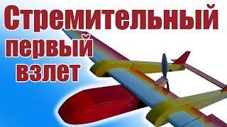 видео: Самолеты / Стремительный увидел небо! / ALNADO