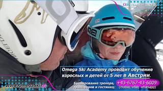 Отзыв №76 про технологии обучения Инструктор OMEGA SKI ACADEMY